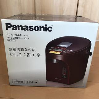 パナソニック(Panasonic)のパナソニック ポット NC-SU224-T(電気ポット)