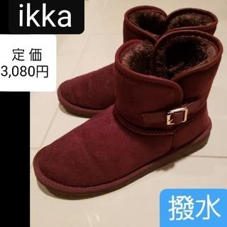 イッカ(ikka)のikka 撥水加工 フェイクムートンブーツ レディース 24.5cm イッカ L(ブーツ)