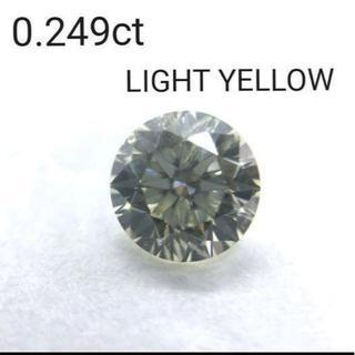 華やかな煌めき…✨0.249ctダイヤモンド…✨イエローカラー(リング(指輪))