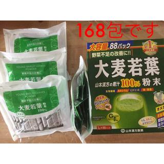 山本漢方 大麦若葉 粉末3g×22包 7パック+14包(青汁/ケール加工食品)