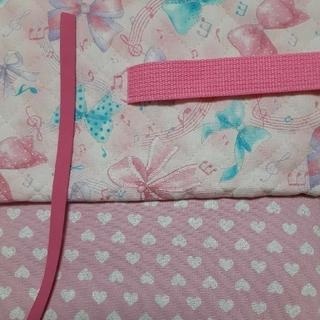 キッテキーさま専用☆siulas☆防災頭巾カバー ピンク系 オーダー(防災関連グッズ)