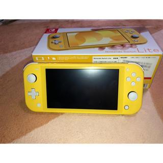 任天堂 - 【店舗印あり】Nintendo Switch Lite イエロー