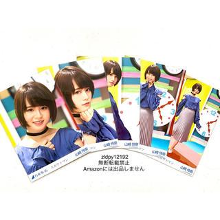 乃木坂46 - 山崎怜奈 スカウトマン レア 5枚コンプ 生写真