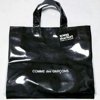 COMME des GARCONS - 新品 PVC black market COMME des GARCONS