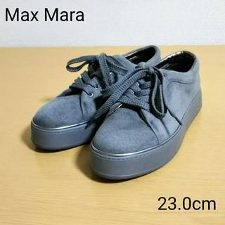 マックスマーラ(Max Mara)のMax Mara マックスマーラ スニーカー スエード グレー(スニーカー)