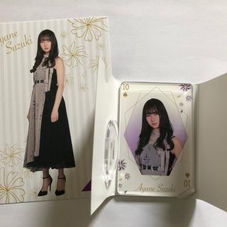 乃木坂46 - 鈴木絢音 乃木坂46 くじっちゃお アクリルスタンド・ポストカードセット
