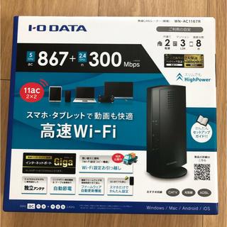 アイオーデータ(IODATA)のWi-Fiルーター(PC周辺機器)