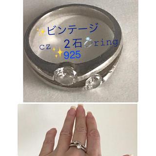 ビンテージ cz リング  ♢2石 セッティング  silver 925(リング(指輪))