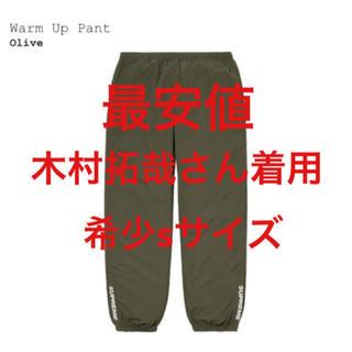 Supreme - 最安値 木村拓哉さん着用 シュプリーム warm up pant