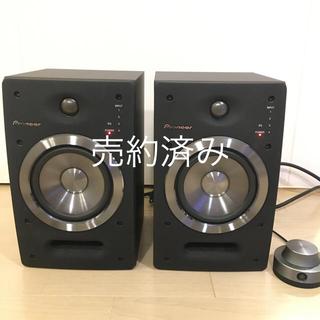 パイオニア(Pioneer)のPioneer アンプ内蔵スピーカー S-DJ05(スピーカー)