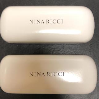 ニナリッチ(NINA RICCI)のニナリッチメガネケース(サングラス/メガネ)