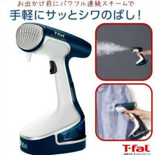ティファール(T-fal)の【美品】T-fal ティファール アクセススチーム DR8085(アイロン)