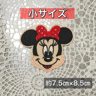 ディズニー(Disney)の大人気❤️ 小サイズ ミニー 刺繍ワッペン アップリケ (キャラクターグッズ)