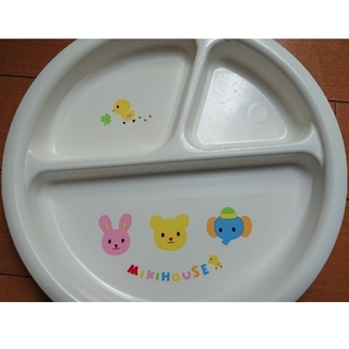 ミキハウス(mikihouse)のミキハウス 食器 ランチプレート&食品ケース(離乳食器セット)