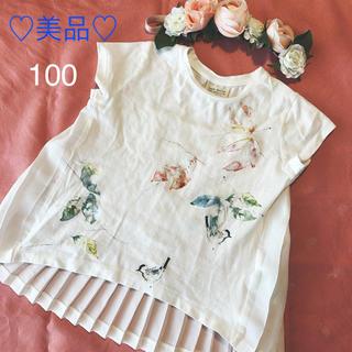プティマイン(petit main)の♡美品♡ZARA100TシャツAライン♡(Tシャツ/カットソー)
