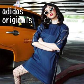 アディダス(adidas)のadidas originals リバーシブル ワンピース タグ付き(ミニワンピース)