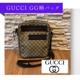 グッチ(Gucci)の【格安価格】グッチ GG柄 ショルダーバッグ(ショルダーバッグ)