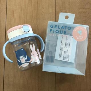 ジェラートピケ(gelato pique)のジェラートピケ★ストローマグ(マグカップ)