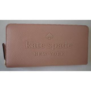 ケイトスペードニューヨーク(kate spade new york)の新品 アメリカ店購入 SIENNE LOGO LARGE CONTINENTAL(財布)