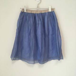 テチチ(Techichi)のブルーの膝丈スカート(ひざ丈スカート)