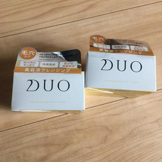 新品 DUO クレンジングバーム クリア 2個(クレンジング/メイク落とし)