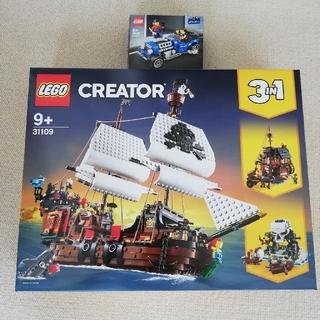Lego - レゴ 31209 海賊船 40409 ホットロッド