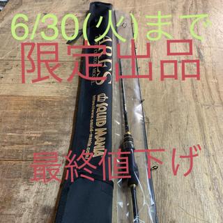アレスNight Shade鬼DEVIL KILLER510XUL type-S(ロッド)