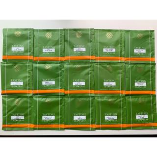 ルピシア(LUPICIA)のLUPICIA ルピシア 緑茶/中国茶/紅茶 茶葉 サンプル 15袋セット(茶)