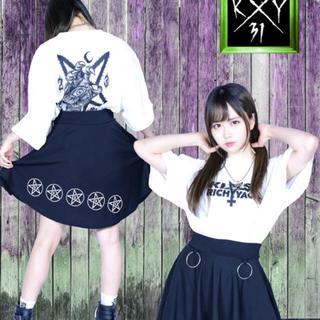 ミルクボーイ(MILKBOY)のKRY TENOHIRA ホワイト 新品未開封 (Tシャツ/カットソー(半袖/袖なし))
