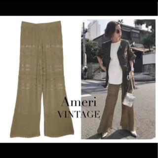 Ameri VINTAGE - ameri vintage