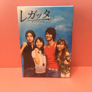 レガッタ 君といた永遠 DVD-BOX(TVドラマ)