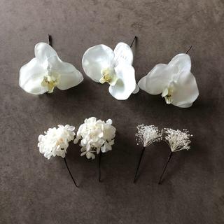 髪飾り 胡蝶蘭と紫陽花とかすみ草  白無垢 後撮り 披露宴 和装(ヘッドドレス/ドレス)