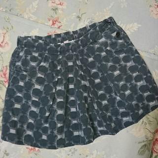 ボンポワン(Bonpoint)のUSED☆ボンポワン 幾何学柄 スカート サイズ4(スカート)