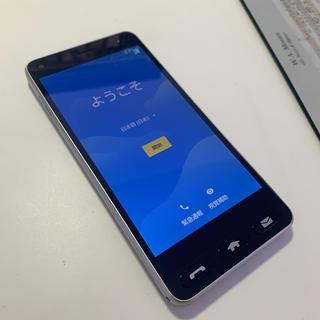 キョウセラ(京セラ)のY!mobile 705KC ワイモバイル かんたんスマホ シルバー(スマートフォン本体)