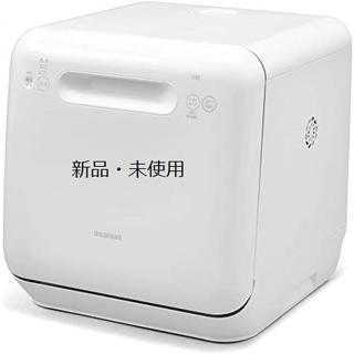 アイリスオーヤマ(アイリスオーヤマ)のアイリスオーヤマ ISHT-5000 [食器洗い乾燥機](食器洗い機/乾燥機)
