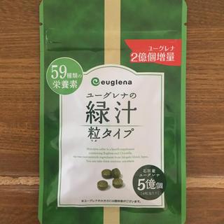 ユーグレナ、緑汁(青汁/ケール加工食品)