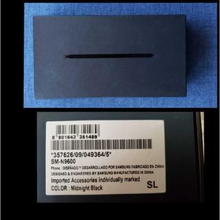 SAMSUNG - [新品同様]Galaxy note9 Dual-SIM SM-N9600