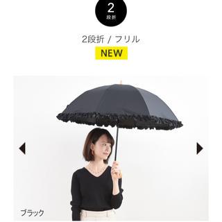 サンバリア100 2段折フリル折りたたみ日傘(傘)