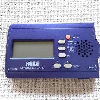 コルグ(KORG)のKORG 電子メトロノーム MA-30(その他)