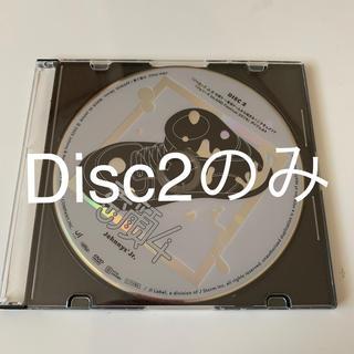 Johnny's - 素顔4 ジャニーズJr盤 Disc2のみ