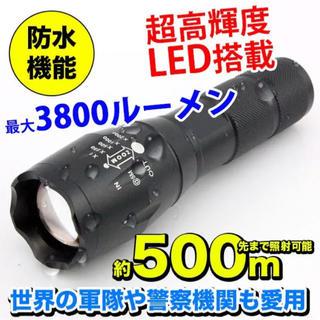 防水 めっちゃ明るい 懐中電灯 ハンディライト 高輝度LED 3800lm(ライト/ランタン)