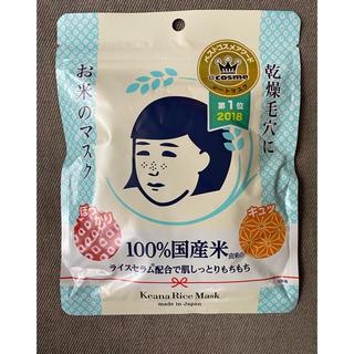 イシザワケンキュウジョ(石澤研究所)の毛穴撫子 お米のマスク(10枚入)(パック/フェイスマスク)