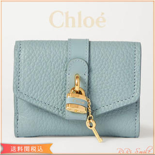 Chloe - chloe Aby textured-leather wallet