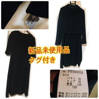 レディース 礼服 フォーマル (礼服/喪服)