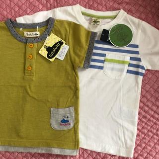 フタフタ(futafuta)の男の子 Tシャツセット 90〜100(Tシャツ/カットソー)