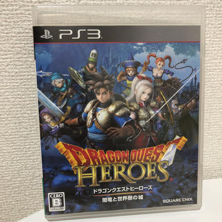 プレイステーション3(PlayStation3)のドラゴンクエストヒーローズ 闇竜と世界樹の城 PS3(家庭用ゲームソフト)