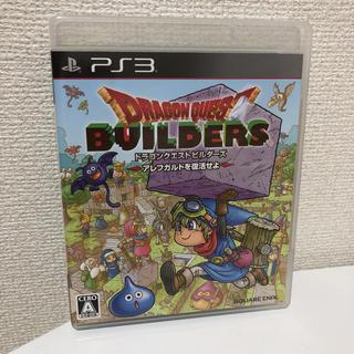 プレイステーション3(PlayStation3)のドラゴンクエストビルダーズ アレフガルドを復活せよ PS3(家庭用ゲームソフト)