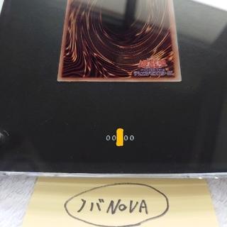 遊戯王 - 【良番】ステンレスガール【00?00】