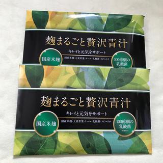 麹まるごと贅沢青汁 30袋 2個セット(青汁/ケール加工食品)