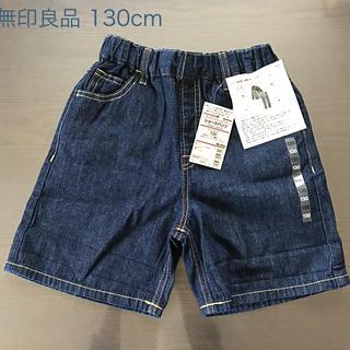 MUJI (無印良品) - 無印良品 半ズボン ショートパンツ 130    ネイビー インディゴ染め